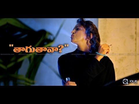 Chandamama-Kathalu-Release-Trailer----Lakshmi-Manchu