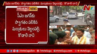 CM Jagan reaches Tirumala; gets welcome from Kodali Nani, ..