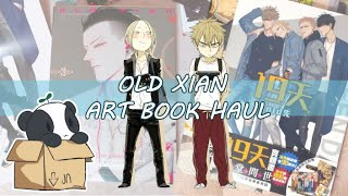 Old先 Artbook Haul   Double Unboxing  