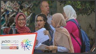 دوت مصر | طلبة الثانوية العامة يعبرون عن ارتياحهم بعد ع ...