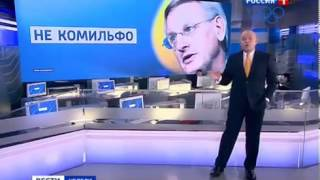 Дмитрий Киселев 01.12.2013