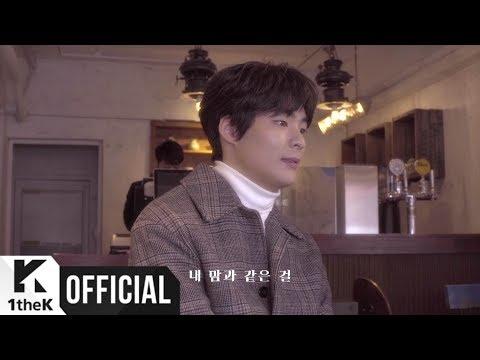 [MV] 6 to 8 _ A Man Like This(이런 남자)