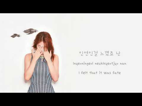 소유 (Soyou) - I Miss You Lyrics (Han|Rom|Eng)