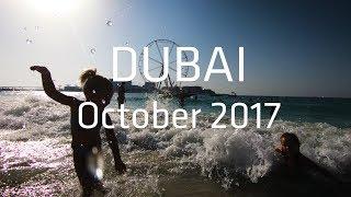 Dubai Family Holiday Hilton The Walk, Atlantis The Palm - October 2017