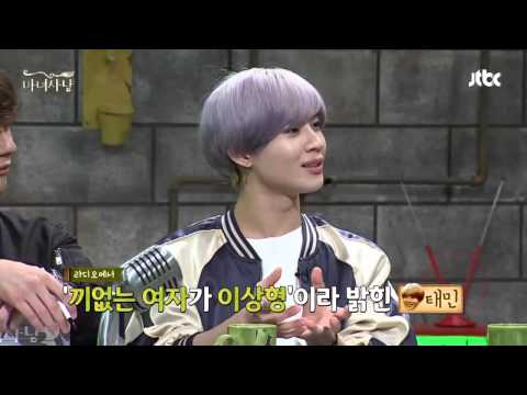 150608 SHINee Taemin is not attracted to a girl whose behavior is calculated