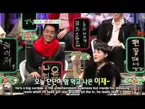 Eun Ji Won+HYJ_StrH@RT_ENG SUB