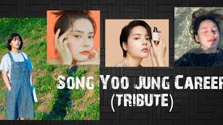 송유정  Song Yoo Jung career  Who is Song Yu Jung?