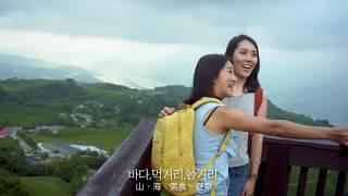 Sony X 花東縱谷-East of Taiwan