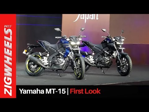 Yamaha MT-15 | India Launch First Look Video