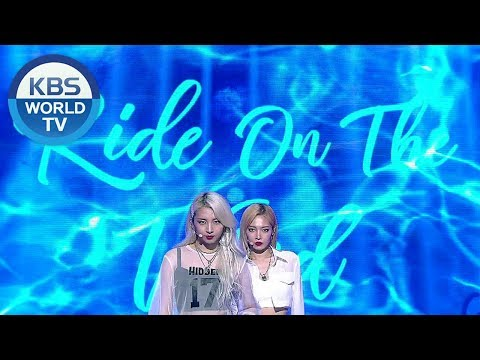 KARD - Ride on the wind [Music Bank / 2018.08.03]