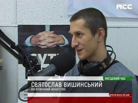 Святослав Вишинський - Суть речей (30.05.2014)