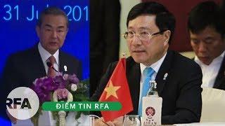 Điểm tin RFA   Bộ trưởng Ngoại giao Việt Nam lên án Trung Quốc xâm phạm vùng biển Việt Nam