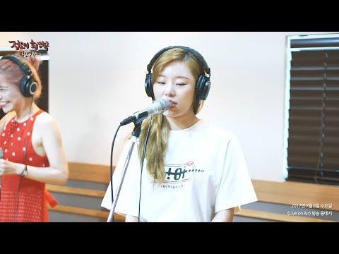RADIO LIVE | MAMAMOO - Yes I am, 마마무 - 나로 말할 것 같으면 [정오의 희망곡 김신영입니다] 20170705