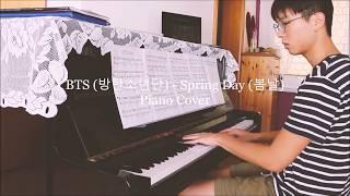 BTS (방탄소년단) - Spring Day (Piano Cover)