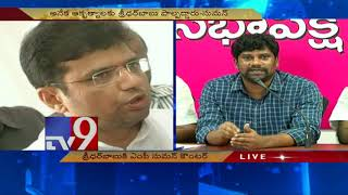 Sridhar Babu stoops low, plays dirty politics - TRS MP Bal..