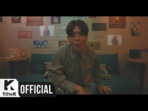 [MV] HAN YO HAN(한요한) _ Helicopter(헬리콥터) (Feat. Kid Milli, NO:EL)