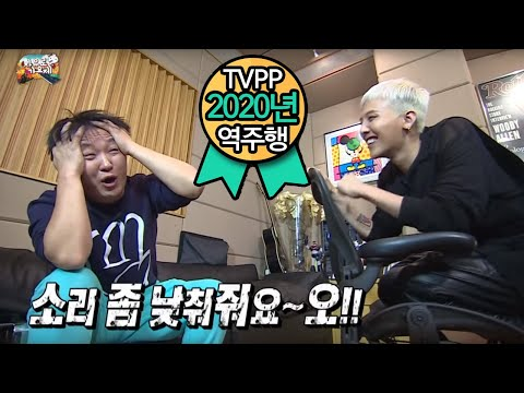 【TVPP】Jeong Hyeong Don - The First Recording with GD, 정형돈 - 형돈 & 지디의 첫 녹음 @ Infinite Challenge