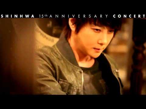 Shin Hyesung Voice Evolution
