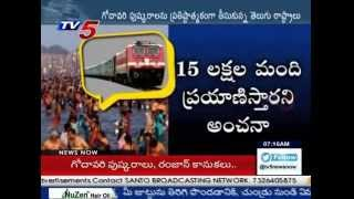 SCR to run 827 special trains for Pushkarams..