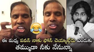 KA Paul Shares An Unknown Incident With Pawan Kalyan..