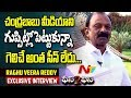 AP PCC Chief Raghuveera Reddy Interview