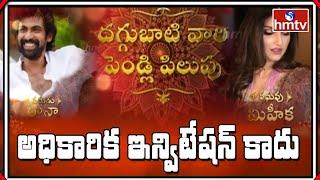 Rana & Miheeka marriage invitation going viral on soci..
