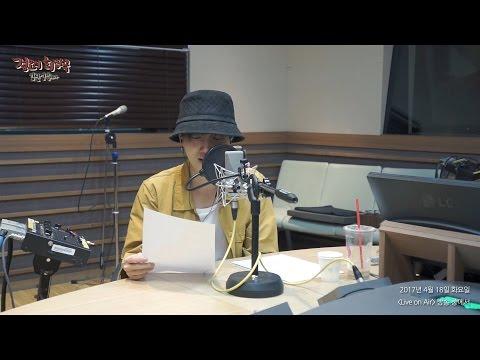 YESUNG - All But You, 예성 - 그대뿐인지 [정오의 희망곡 김신영입니다] 20170418