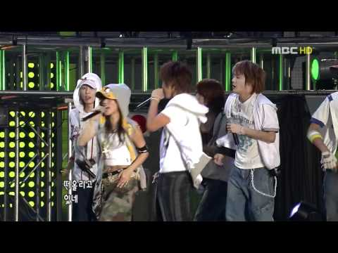 BoA, CSJH, DBSK - You Inside My Dim Memory (Aug 7, 2005)