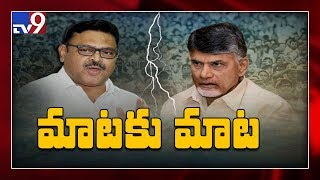 Ambati Rambabu Vs Chandrababu- War Of Words..