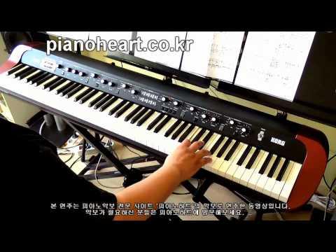 방탄소년단(BTS) - I NEED U 피아노 연주