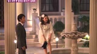 Kim Tae Hee - My Princess - BTS 3 [HQ]