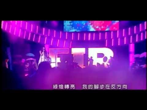 F.I.R. 飛兒樂團 - I can't go on (華納official 官方完整版MV)