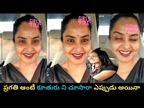 Actress Pragathi shares video of day out with her daughter