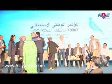 لحظة اعلان فوز أخنوش برئاسة الأحرار