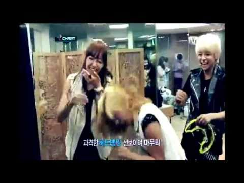 F(x) funny and cute moment [1]