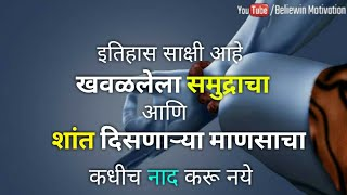 Attitude Whatsapp status Marathi - Kiran Ahire