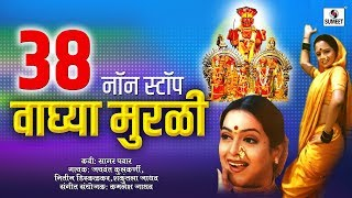 Top 7 Super Hit Collection of Marathi Ovi | Sant Janabaichi Ovi