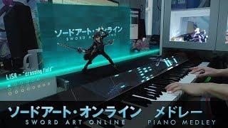 SWORD ART ONLINE PIANO MEDLEY!!! (30,000 Subscribers Special)