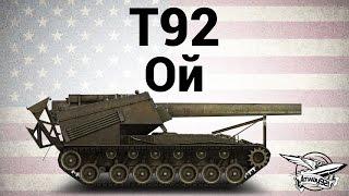 T92 - Ой
