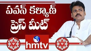 Pawan Kalyan meet with TFI - LIVE..