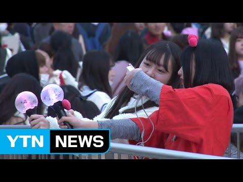 반일 논란 속 BTS 日 순회 첫 공연...