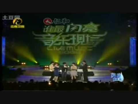 091115 音乐现场 张力尹 zhang li yin cuts at live music 1/2