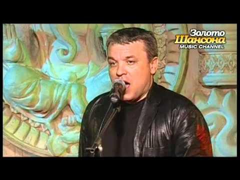 Александр Дюмин - Судьбинушка (