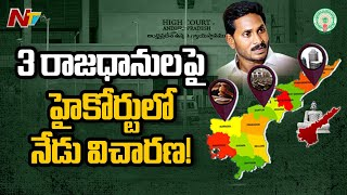 AP HC to hear lunch motion petition over stay on 3 capital..