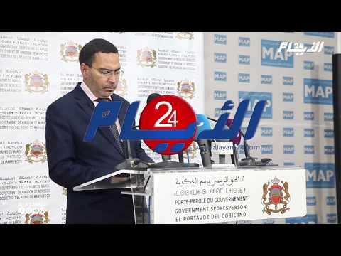 المغرب يرد على توجه إسبانيا لفرض التأشيرة على التطوانيين