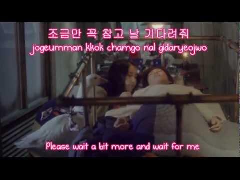 아이유 (IU) - 너랑 나 (YOU & I) M/V (Eng Sub)