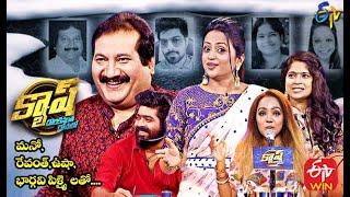 Cash | Mano,Usha,Revanth,Bhargavi Pillai | 2nd January 2021 | Full Episode | ETV Telugu