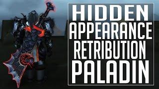 Hidden Artifact   Retribution Paladin 💀