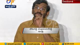 Somireddy Slams YS Jagan On His Controversial Marriage Com..