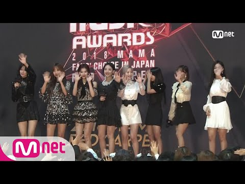 Red Carpet with TWICE│2018 MAMA FANS' CHOICE in JAPAN 181212
